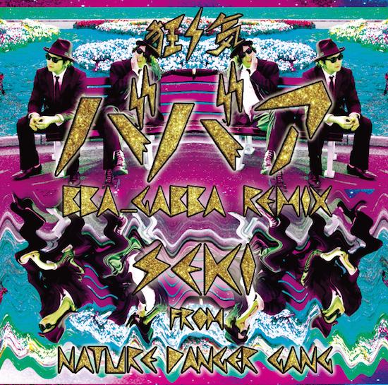 狂気、初アルバムのレコ発に笹口騒音&NDG出演、未発表音源もプレゼント