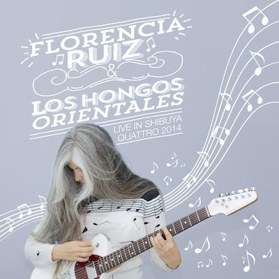 次なるファナ・モリーナ、フロレンシア・ルイスのライヴ音源をDSD & ハイレゾで独占配信!