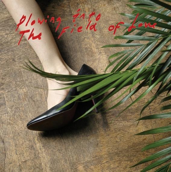 アイスエイジ、新作『プラウイング・イントゥ・ザ・フィールド・オブ・ラヴ』からMV2曲公開