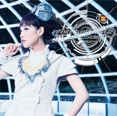 fripSide『infinite synthesis 2』をOTOTOYでハイレゾ配信決定!