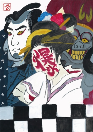 "tricot、東名阪で自主企画〈爆祭〜BAKUSAI〜〉開催、対バンに""鬼のようなメンツ""集う"
