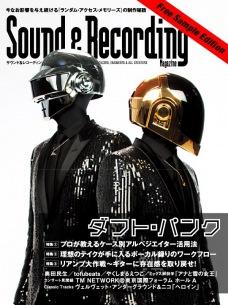 『iPad版サンレコマガジン』バックナンバーをALL300円で販売中