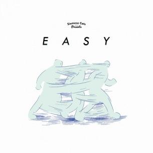 シャムキャッツ主催〈EASY〉最終追加アクト発表、13組のクリエイターが集う企画も明らかに