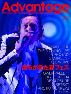 音楽情報デジタルマガジン『Advantage』創刊!! 特集は「僕らが見た夏フェス」