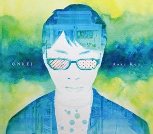 青木健、2ndアルバム『ONKEI』のプレ・リリース・パーティーを喫茶店で開催