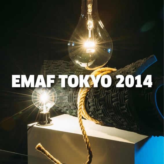 〈EMAF TOKYO 2014〉開催記念コンピ、OTOTOYで期間限定フル試聴開始