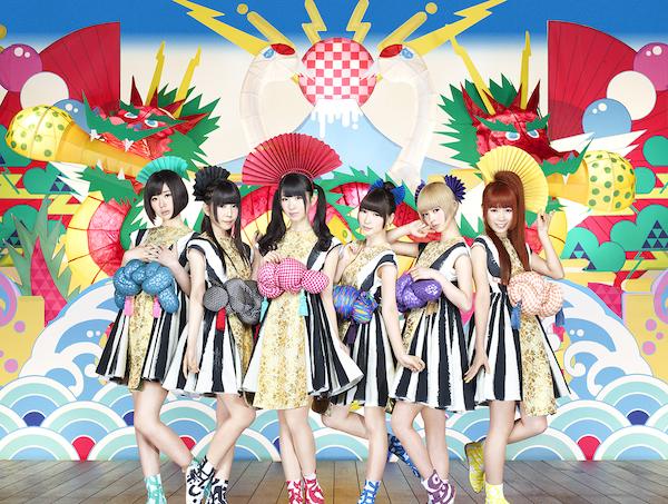 Denpa设置.inc,Tamaya的新单曲2060%发行CD,7英寸,卡带,高分辨率