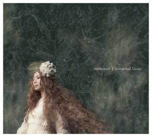 """ハチスノイト、""""声""""のみで作られた初のソロ・アルバム『Universal Quiet』をリリース"""