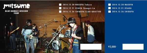 """ミツメ、12月に東名阪でワンマン〈""""Blue Hawaii Session"""" Tour〉開催"""