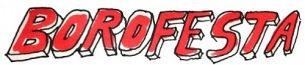 〈ボロフェスタ2014〉タイムテーブル発表!!