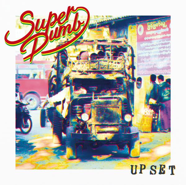 レゲエ / DUBバンドSUPER DUMB、11月にニュー・アルバム発売決定