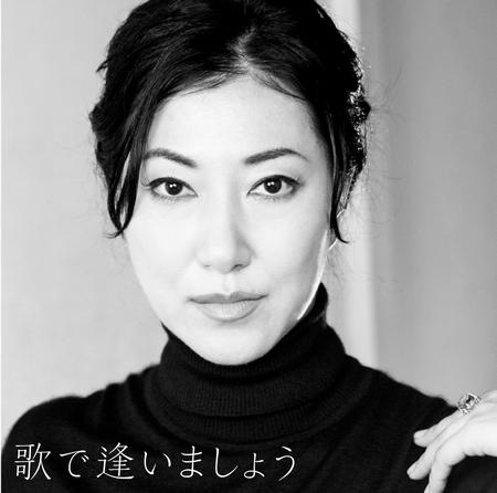 畠山美由紀、9月リリースの演歌/歌謡カヴァー集をDSD&ハイレゾで配信決定