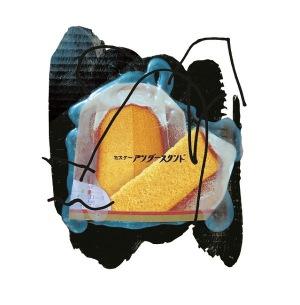 Mr.Understand、1stフル・アルバムより「天体家族 feat. 志人」のMVを公開