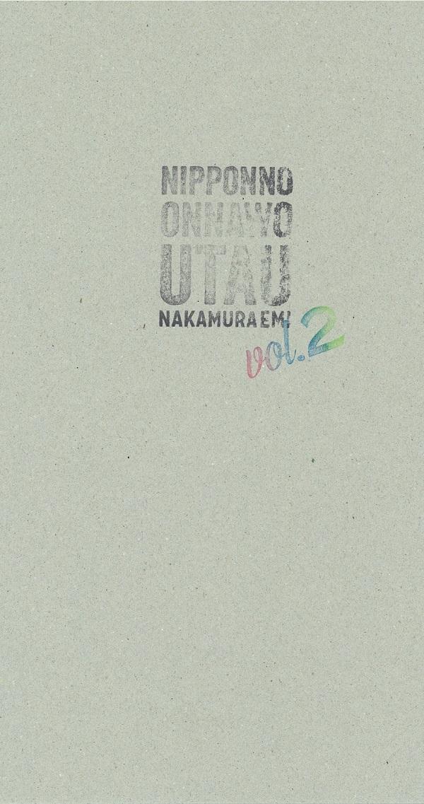 """""""日本の女を歌う""""NakamuraEmi、全国のヴィレヴァンにて2nd EPをリリース"""