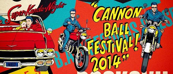 〈キャノンボールフェスティバル2014〉開催目前、THE COLTS(ゲスト森山達也)ら集結