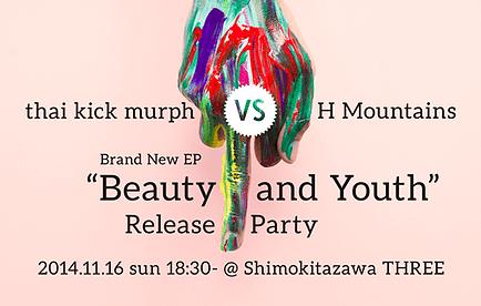 thai kick murph、フリーDL中の新作EP記念したレコ発にH MOUNTAINS