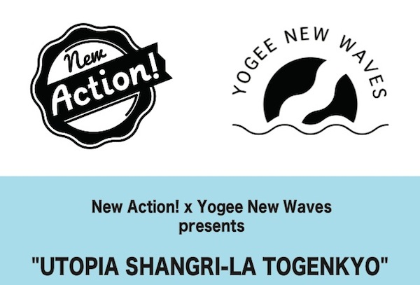 NA!×Yogee New Waves企画が新宿3会場で開催、第1弾に水カン、The fin.ら