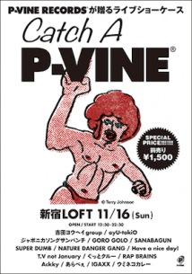 ayU tokiOからNDGまで P-VINEショーケース・ライヴのタイムテーブル発表