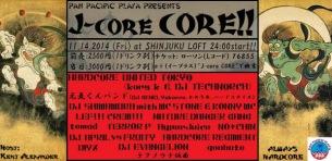 金曜深夜開催〈J-core CORE!!〉にNDG、LEF!!! CREW!!!ら出演