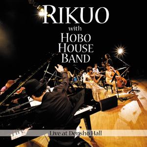 リクオ〈Live at 伝承ホール〉をリリース、レコ発ライヴも開催決定