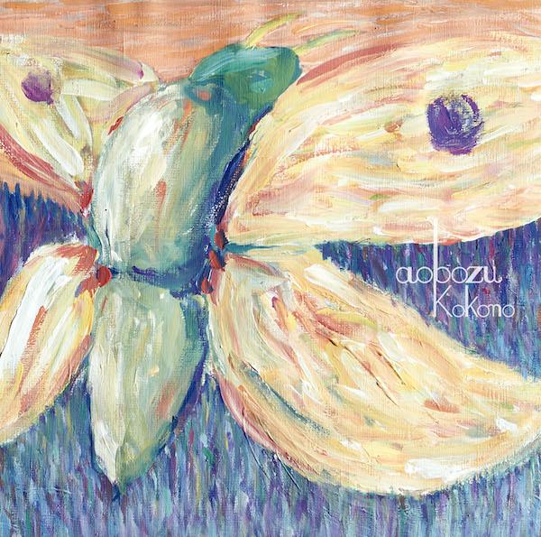 藍坊主、hozzyによる新アルバムのアート・ワーク&新曲リリック・ムービー公開