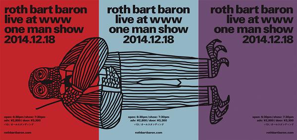 ROTH BART BARON、渋谷WWWワンマン来場者にXmasプレゼント