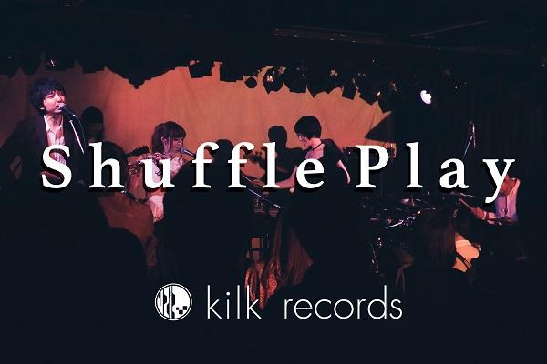 Aureoleと誰でも対バンができる「Shuffle Play」実施