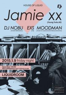 The XXの中心人物にして、ベース・ミュージック〜ハウスの最注目DJ、ジェイミー・XXが来日!