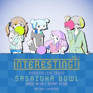 12・28笹塚ボウル〈INTERESTING!!〉に豪華追加出演者決定