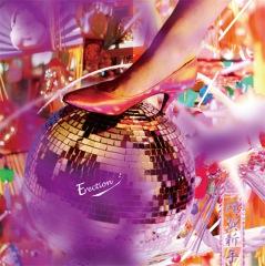 stillichimiya、ホテルニュートーキョーらも出演、UNIT名物パーティ〈Erection〉の新年会!