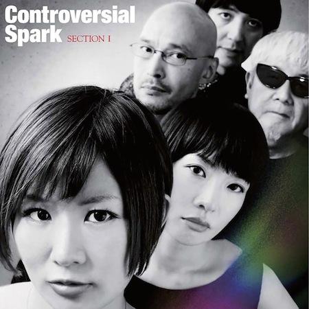 Controversial Spark、新年企画に川本真琴、ayU tokiO、うどん兄弟