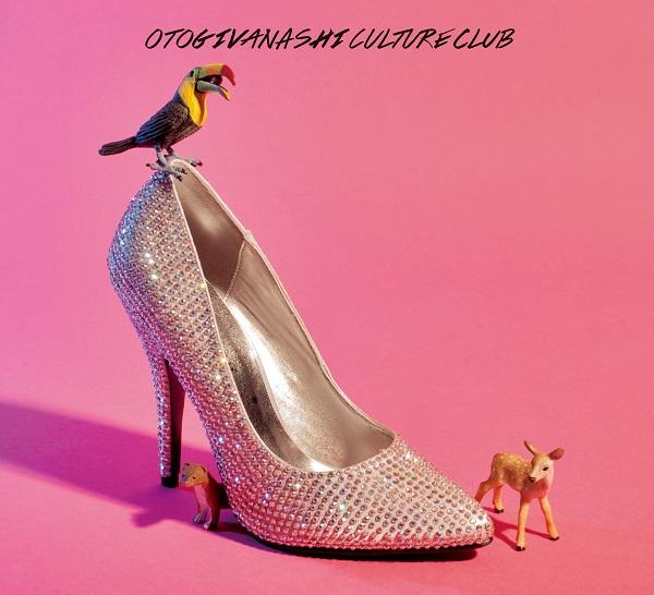 おとぎ話、『CULTURE CLUB』発売記念ツアー・ファイナルでWWWワンマン開催