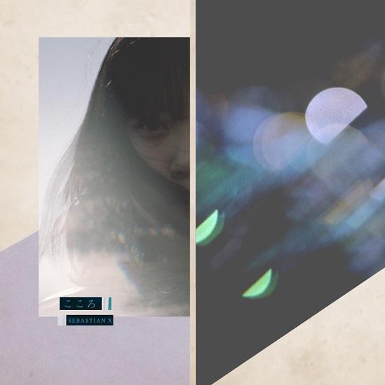 SEBASTIAN X、新作に奇妙礼太郎とのデュエット曲&PARKGOLFリミックス収録