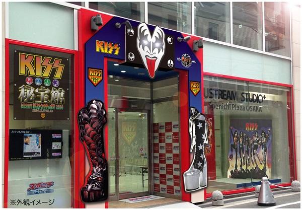 ナニワの新名所!?「KISS秘宝館」が大阪・心斎橋に誕生