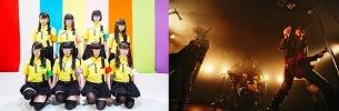ギターウルフ vs ゆるめるモ!異色2マン〈ゆるウルフ!〉開催