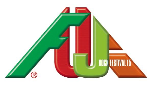 〈FUJI ROCK FESTIVAL'15〉開催決定、早割チケット詳細も発表