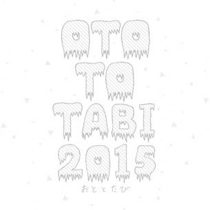 札幌の冬フェス〈OTO TO TABI〉、第一弾でトクマル、sleepy.ab、イノウら7組