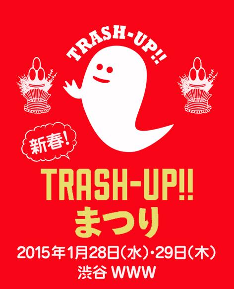 〈新春!TRASH-UP!!まつり〉2Days開催! 3776、星野みちる、ベルハー、ゆるめるモ!ら出演