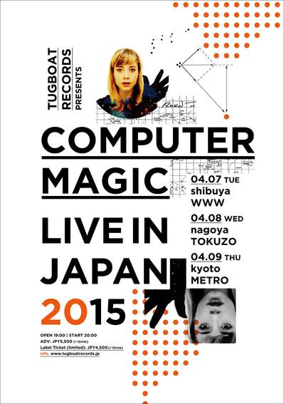 Computer Magic、2年ぶり3度目の来日公演開催