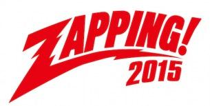2015年を賑わす奴ら集結! DUM-DUM新年会にトリプルファイヤー、クリトリック・リスら10組超