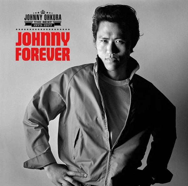 ジョニー大倉ベスト盤『JOHNNY FOREVER-THE BEST 1975~1977-』発売決定