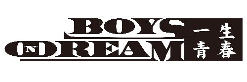 高円寺周遊フェス〈BOYS ON DREAM~一生青春!!~〉8会場90組出演で開催