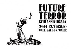 開催間近! エレクトロニック・ミュージックのディープなる祝祭、FUTURE TERRORの13周年