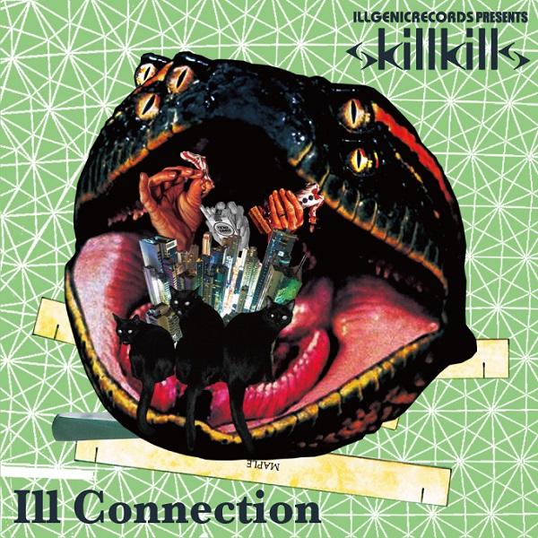 """skillkills、新作『Ill Connection』で""""コラコラ問答""""をサンプリング"""