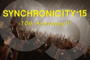 〈SYNCHRONICITY'15-10th Anniversary!!-〉開催決定、第1弾でユアソン、アナログフィッシュら
