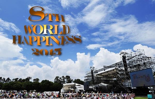 〈WORLD HAPPINESS 2015〉開催決定