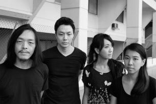 大友良英が賞賛 シンガポールの漆黒エクスペリメンタル・バンド、The Observatoryが来日ツアー開催