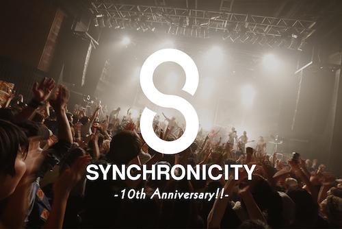 〈SYNCHRONICITY'15〉第2弾発表で渋さ知らズ、ZAZEN、downy、長岡亮介ら