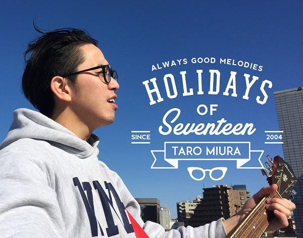 HOLIDAYS OF SEVENTEENのTARO MIURAがソロ・ツアーを敢行