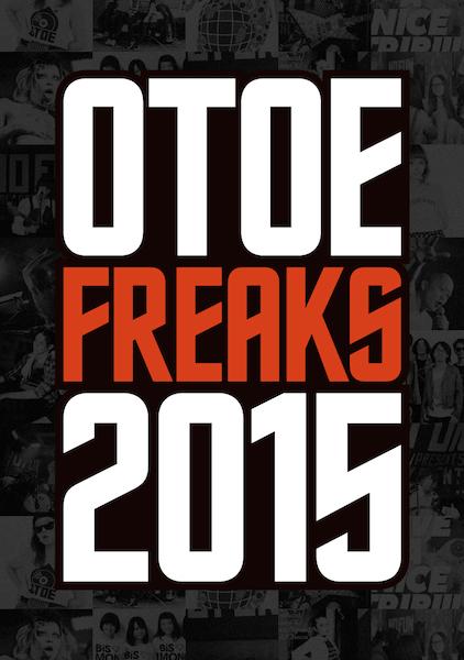マヒトゥ・ザ・ピーポー、FOLK SHOCK FUCKERS、姫乃たまらが〈OTOE FREAKS〉出演